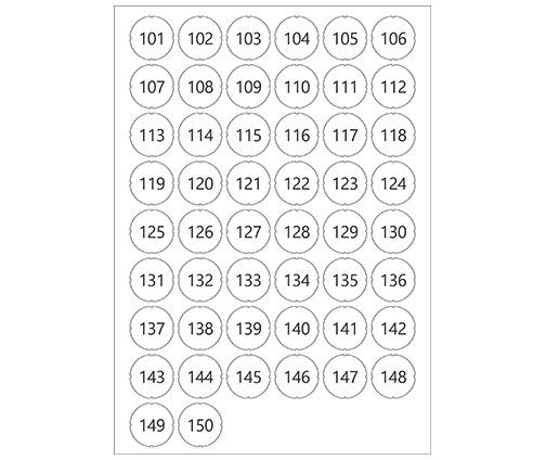 Laun IT Gantner 1103071_GL7p-Number-Sticker_101-150_0.jpg