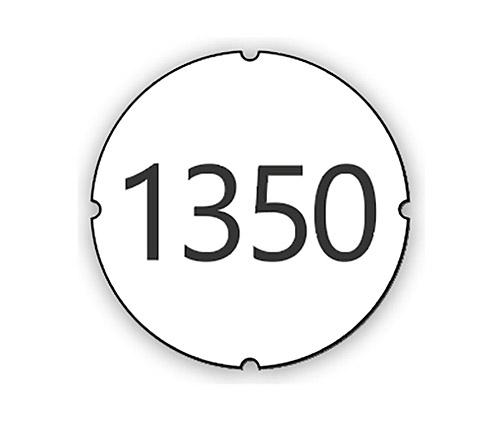 Laun IT Gantner 1103180_GL7p-Number-Plate_0.jpg