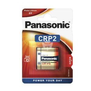 Laun IT Gantner 383228_Batterie-6V-Lithium-2CRP2-SLT-Beschlag_0.jpg
