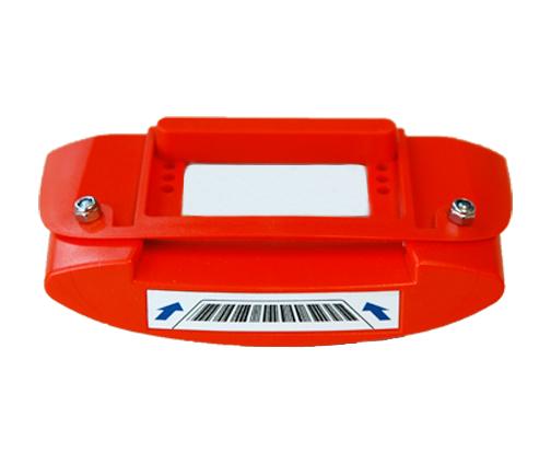 Laun IT Gantner 736832_GAT-Access-6600-Inset-for-barcode-tickets_0.jpg